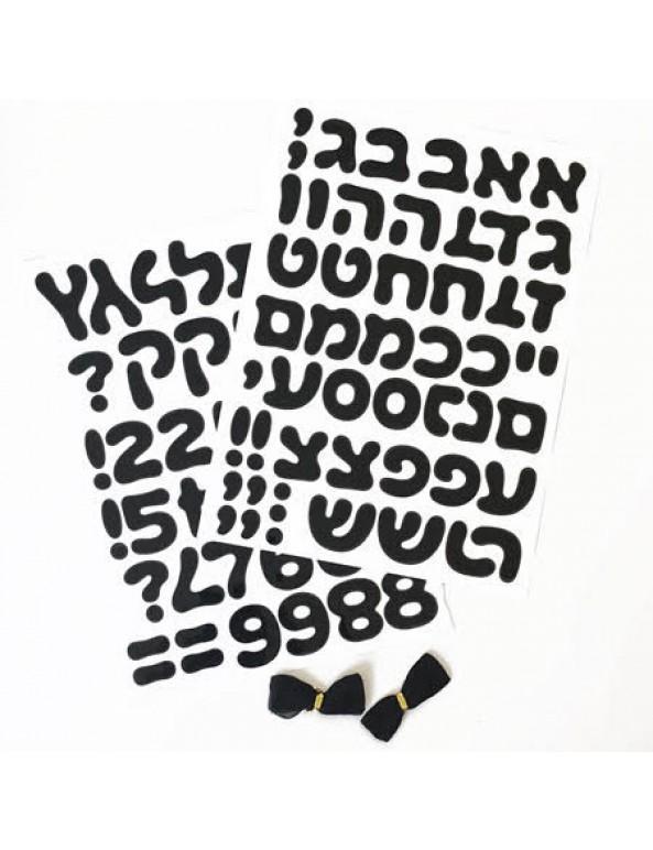 מדבקות אתיות ומספרים לבלונים