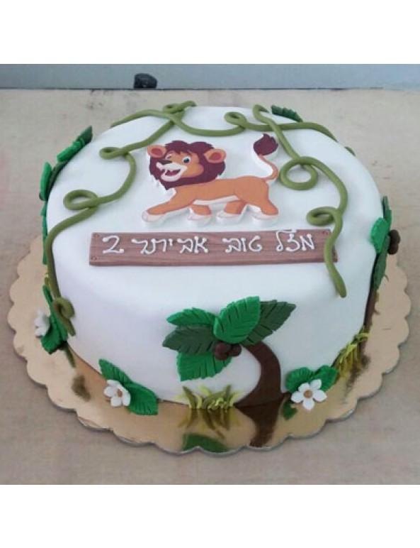 עוגת ג'ונגל