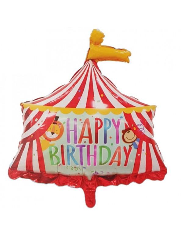 בלון קרקס Happy Birthday