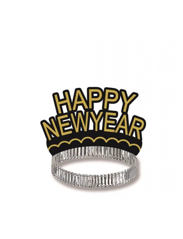 מארז 3 קשתות Happy New Year - זהב, סילבסטר, אביזרים למסיבה, אביזרים למסיבת סילבסטר, מסיבת סילבסטר, 2020