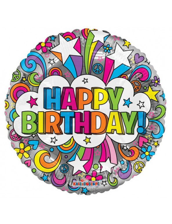 בלון הליום happy birthday