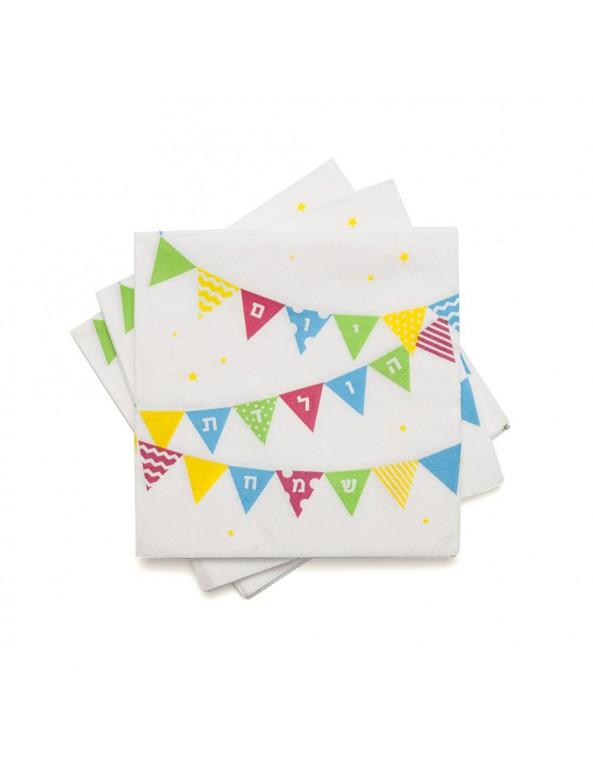 מפיות יום הולדת, מפית, מפיות ליום הולדת, מפיות למסיבה, יום הולדת, קישוטים ליום הולדת, שולחן יום הולדת, עיצוב שולחן יום הולדת